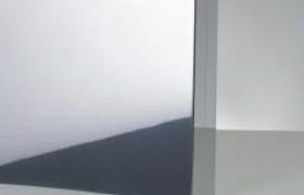 blankgeglüht 2R